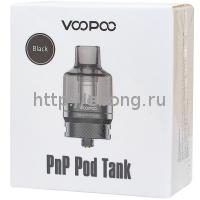 Voopoo PnP Pod Tank 4.5 мл Клиромайзер