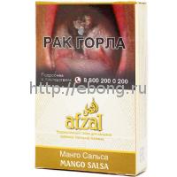 Табак Afzal Манго Сальса 40 г (Афзал)