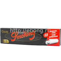 Бумага сигаретная Smoking King Size De Luxe Filter Tips 33 листа