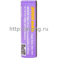 Аккумулятор 20700 Ampking 3000 mAh 30A/40A