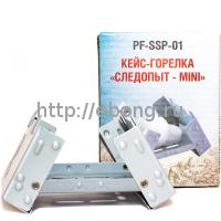 Кейс-горелка Следопыт Mini для сухого горючего SSP-01