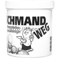 Порошок для чистки кальянов и бонгов SCHMAND-WEG