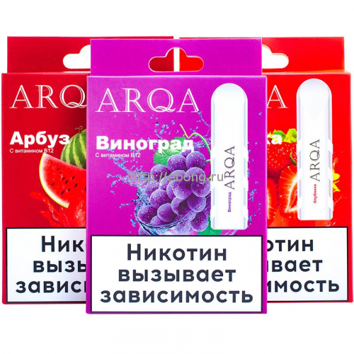 Arqa одноразовые электронные сигареты это что максимальная розничная цена на табачные изделия