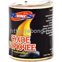 Сухое горючее Runis в таблетках 80 гр
