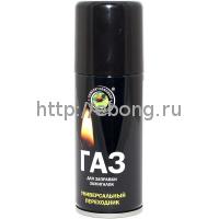 Газ для зажигалок Continent Comfort 140 мл