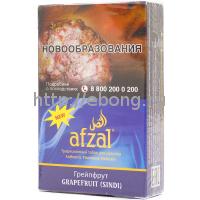 Табак Afzal Грейпфрут 40 г (Афзал)