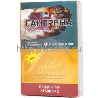 Табак Afzal Шафран пан 40 г (Афзал)