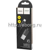 Кабель Hoco USB Type-C X5 Bamboo (100см) Черный