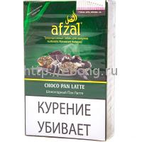 Табак Afzal Шоколадный Пан Латте 40 г (Афзал)