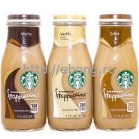 Напиток Starbucks 281 мл