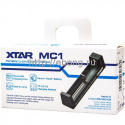 Зарядное устройство Xtar MC1 1x (универсальное для всех аккумуляторов)