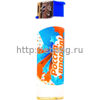 Зажигалка Ognivo Lighter M6213R