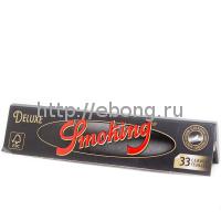 Бумага сигаретная Smoking King Size De Luxe 33 листа