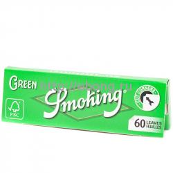 Бумага сигаретная Smoking Green 60 листов