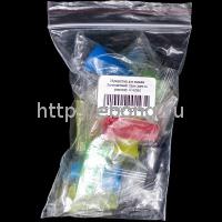 Мундштуки для кальяна Разноцветный 10шт (цена за упаковку 10 штук)