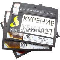 Табак Fumari (США) 100 гр