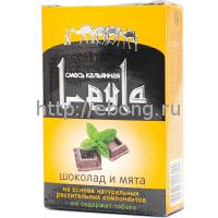 Смесь Leyla Шоколад мята (chocolate mint) (50 гр) (кальянная без табака)