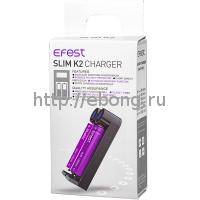 Зарядное устройство Efest SLIM K2 (универсальное для всех аккумуляторов)