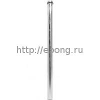 Трубка для шахты MYA Серебро h=22.5 (внутренняя резьба) 764123