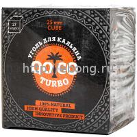 Уголь Qoco Turbo 27 куб