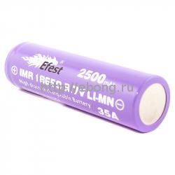 Аккумулятор 18650 2500 mAh Efest Purple IMR 3.7V 35А