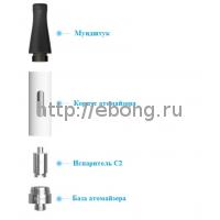 Клиромайзер eCom-C тип А (1 шт) JoyeTech