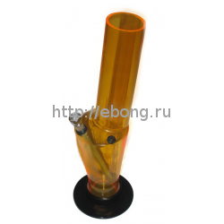 Оранжевый акриловый бонг FA-03