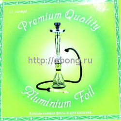 Фольга кальянная Premium Quality 25листов