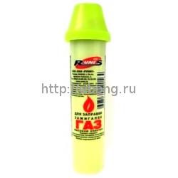 "Газ для зажигалок ""Runis"" пластик. 50 мл"
