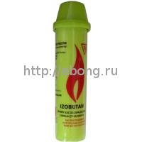 Газ для зажигалок Украина 80 мл