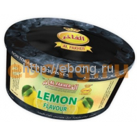 Безникотиновая смесь Al Fakher Herbal Лимон, 200гр