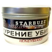 Табак STARBUZZ Сладкие Ягоды (Honeyberry) 100г