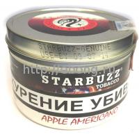 Табак STARBUZZ Американское яблоко (Apple Americano) 100г