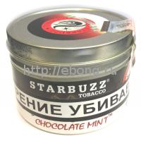 Табак STARBUZZ Шоколад Мята (Chocolate Mint) 100г
