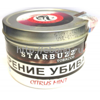 Табак STARBUZZ Цитрус Мята (Citrus Mint) 100г