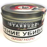 Табак STARBUZZ Классик Мохито (Classic Mojito) 100г