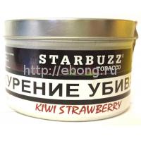 Табак STARBUZZ Киви+клубника (Kiwi Strawberry) 100г