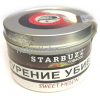 Табак STARBUZZ Сладкая Дыня (Sweet Melon) 100г