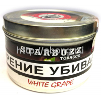 Табак STARBUZZ Белый Виноград (White Grape) 100г