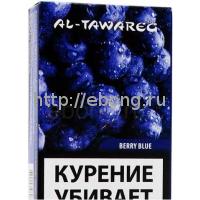 Табак Al Tawareg (Аль Таварег) Черника (50 г)
