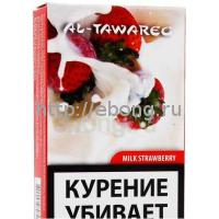 Табак Al Tawareg (Аль Таварег) Клубника с Молоком (50 г)