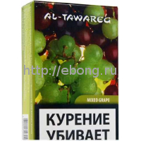 Табак Al Tawareg (Аль Таварег) Микс Виноград (50 г)