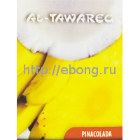 Табак Al Tawareg (Аль Таварег) Пинаколада (50 г)