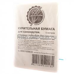 Бумага сигаретная 5 м для махорки и других табаков (Самарская)