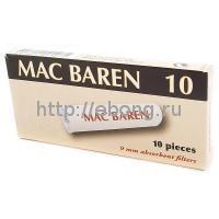 Фильтры д/трубки Mac Baren 9 мм 10шт