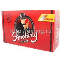 Гильзы сигаретные Smoking с фильтром 100 шт