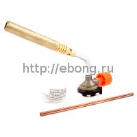Горелка газовая 2104 (с припоем)