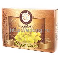 Saalaam Белый виноград 50гр