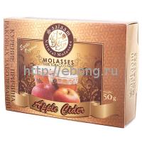 Saalaam Яблочный сидр 50гр