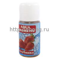 Сироп Aqua Aromatic Клубника 30 мл (для курения кальяна Аква Ароматик)